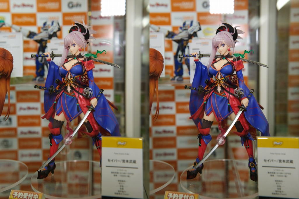 Phat! Fate/Grand Order セイバー/宮本武蔵
